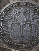 Government Seal of Three Kings Morelia Mexico — Stock Photo