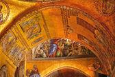 Saint Mark's Basilica Arch Golden Mosaics Venice Italy — Stok fotoğraf