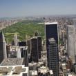 Skyscrapers, Buildings, Central Park, Hudson River, New York Cit — Stock Photo