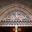 Stock Photo: Christ Ascending Heaven Trinity Church Door New York City Outsid