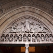 Christ Ascending Heaven Trinity Church Door New York City Outsid — Stock Photo