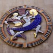 Dancers Symbol Rockefeller Center Radio City Music Hall New York - Stock Photo