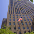 New York City Building With Flags Eary Morning — Stock Photo #6127509