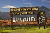 Wejście znak winnic napa w kalifornii — Zdjęcie stockowe