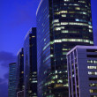 Kowloon Buildings Hong Kong at Night — Stock Photo