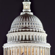 Stock Photo: US Capitol Dome Close Up Night Washington DC