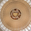 ������, ������: US Capitol Dome Rotunda Apothesis George Washington DC