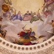 Stock Photo: US Capitol Dome RotundApothesis George Washington DC
