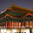 Stock Photo: National Theater and Concert Hall Chiang Kai-Shek Memorial Hall