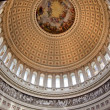 Stock Photo: US Capitol Round Dome Rotunda Apothesis George Washington DC