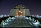 Chiang Kai-Shek Memorial Hall Door Taipei Taiwan Stars Night — Stock Photo