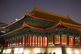 National Theater and Concert Hall Chiang Kai-Shek Memorial Hall — Stock Photo