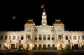 S Committee Building Saigon Ho Chi Minh City Vietnam — Stock Photo