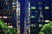 Apartment Buildings Chrysler Refflection Bryant Park New York Ci — Stock Photo
