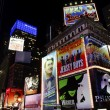 Times Square Lightshow  New York City Skyline  Night - Stock Photo