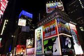 Times Square Lightshow New York City Skyline Night — Stock Photo