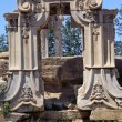 Ancient Gate Ruins Pillars Old Summer Palace Yuanming Yuan Old B - Stock Photo
