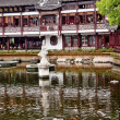Shanghai Yuyuan Garden with Reflections China — Stock Photo