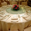Royalty-Free Stock Photo: Wedding banquet table setting