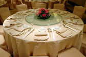 Wedding banquet table setting — Stock Photo