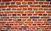 Brick wall — ストック写真