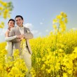 Bride and Groom hugging — Stock Photo #5997558