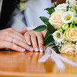Stock Photo: Wedding Ring and hands