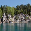 Rock lake, Czech Republic — Stock Photo