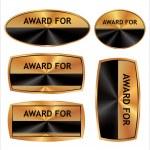 Award blank emblem set — Stock Vector