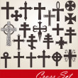 Cross set — Stock vektor #6034046
