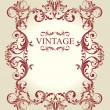 Royalty-Free Stock Vector Image: Frame Vintage Old Ornament