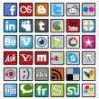 Stock Vector: Most used social networks and programs