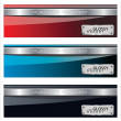 Glossy banners — Stock Vector #6464037