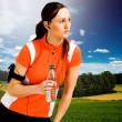 Jogging — Stock Photo #6101539
