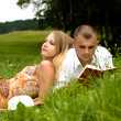 Young couple relaxing — Stock Photo #6110274