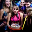 Birthday party - Foto de Stock