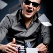 Poker player — Stock Photo #6230588