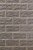 Texture stone wall — Stock Photo