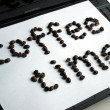Foto de Stock  : Coffee time