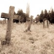 Graveyard — Stock Photo #6072746