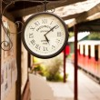 Railway clock — Stock Photo
