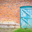 Royalty-Free Stock Photo: Wonky door