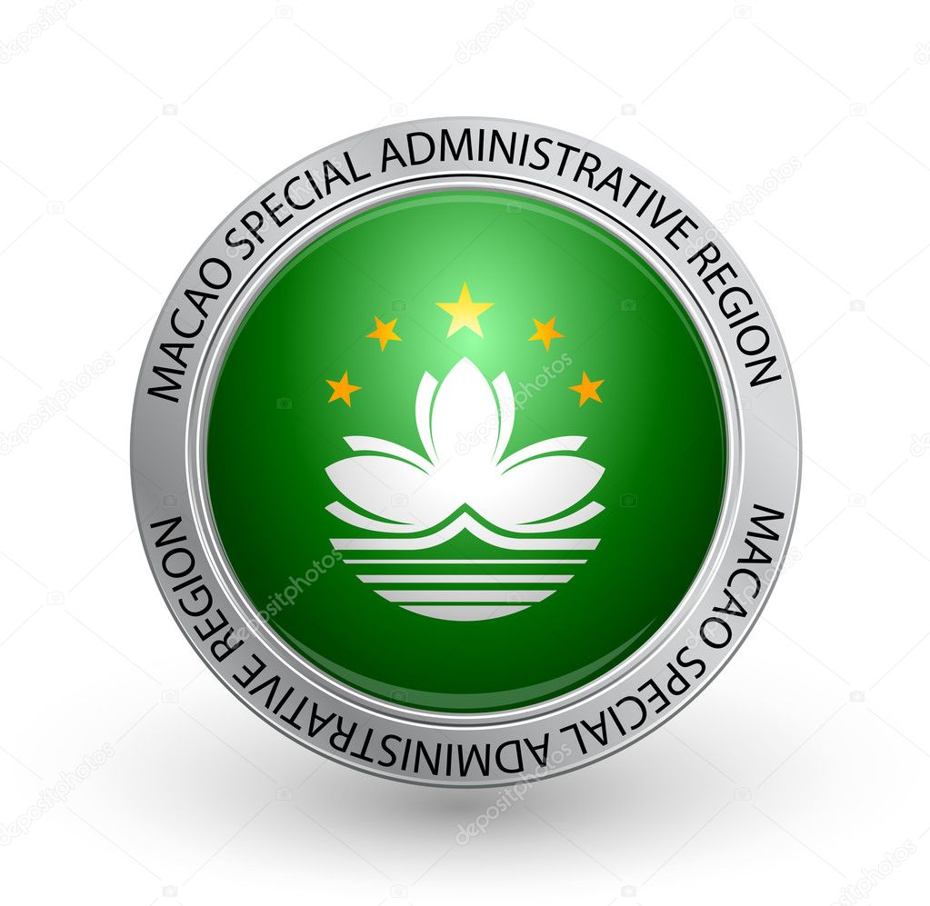 Vector illustration of a badge with the flag of  Macao Special Administrative Region — Stock Vector #6611167