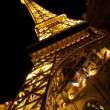 Stock Photo: Paris Las Vegas Eiffel tower