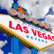 Stock Photo: Welcome to Las Vegas, clouds background.