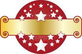 帧横幅星星 — 图库矢量图片