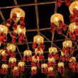 Asian Lanterns Festival - Stock Photo