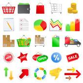 购物图标 — 图库矢量图片