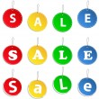 Vector Hanging Sale Tags — Stock Vector