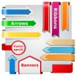 Vector Ribbons, Arrows and Banners — Stock Vector #6496801